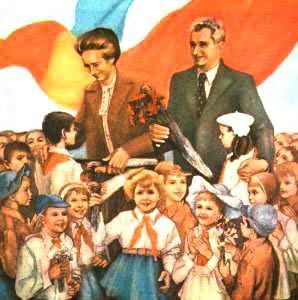 The Romanian Communist tour